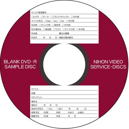 オリジナルレーベル ブランクディスク シルク印刷 dvd r cd r dvd