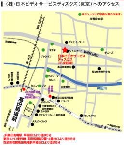 高田馬場駅から5分