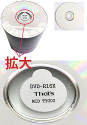 DVD-R 16倍 That's